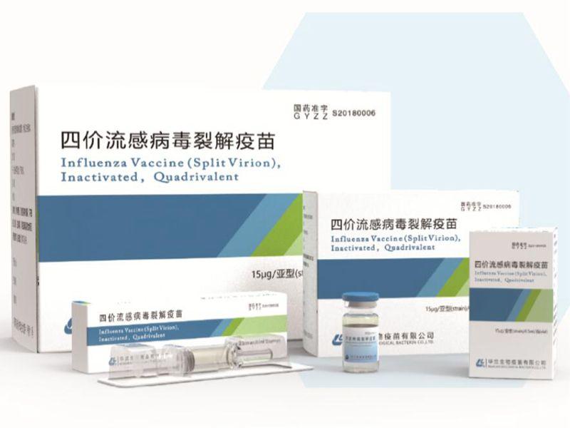 Hualan_Bio_Flu_Vaccine.jpg
